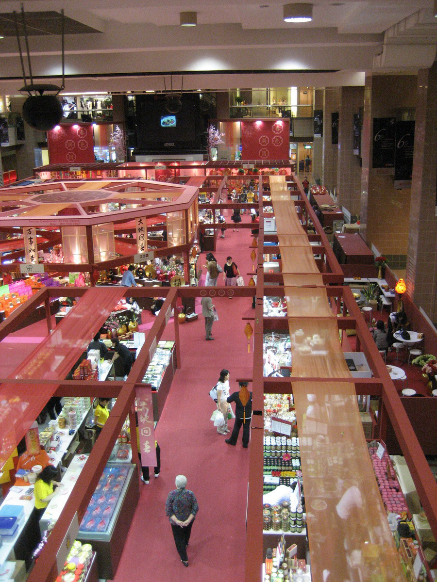 Makati Shopping-Center Manila