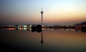 Reise nach Macau