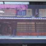 Kyoto – eine Reise ins alte Japan