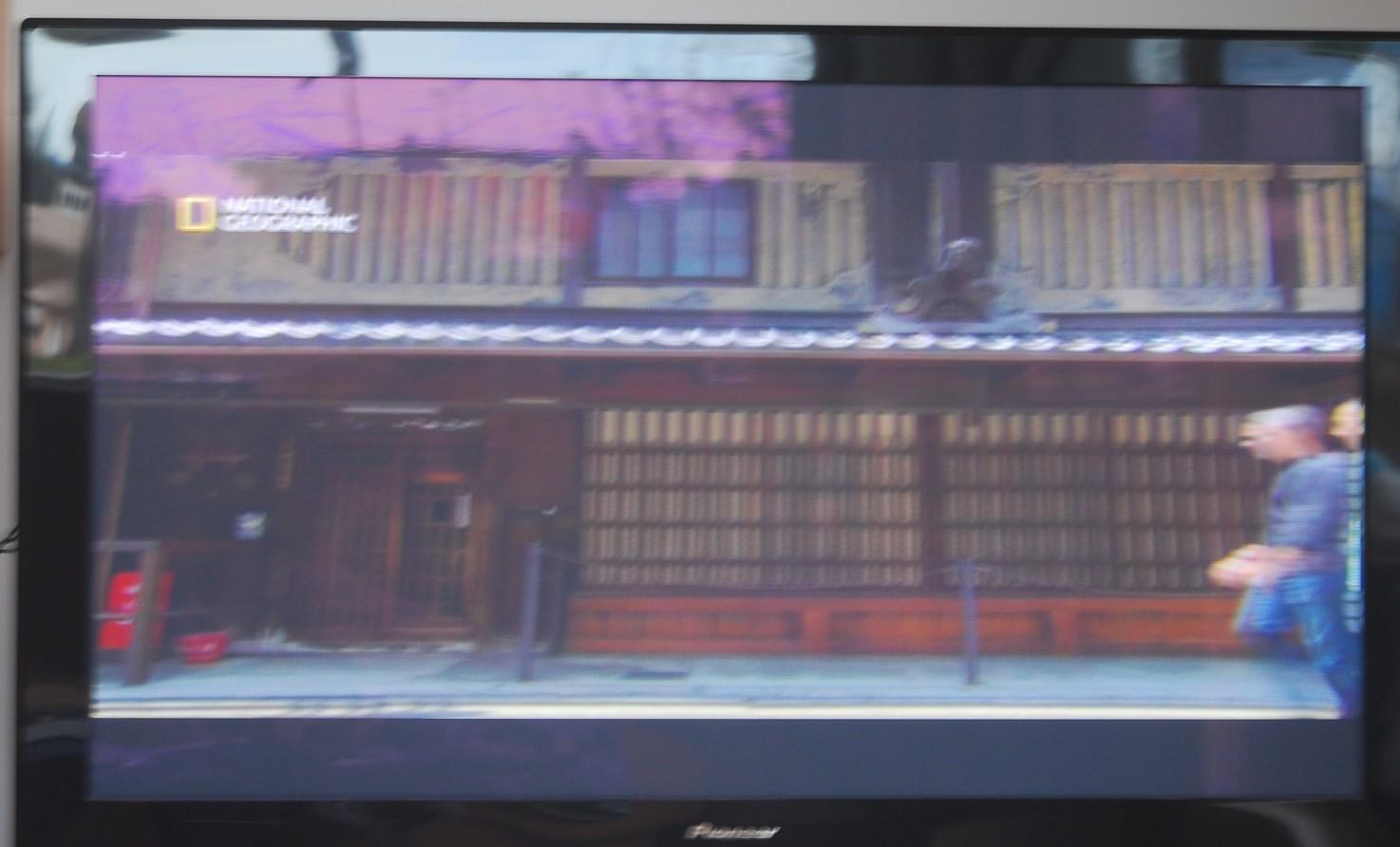 Japan wie im Film