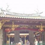 Peking in 72 Stunden