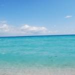 Boracay das grüne Herz der Philippinen