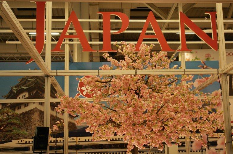 Reiseführer Tokio Japan
