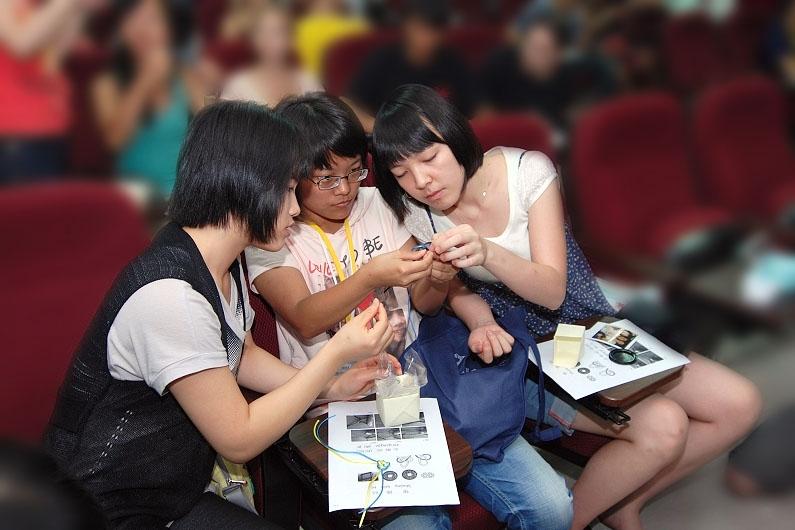 studieren in Taiwan