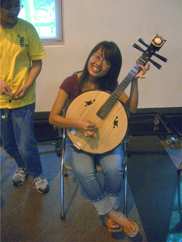 Philippinische Gitarre