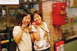 Telefonieren in Asien