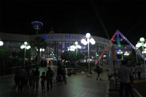 Abu Dhabi Einkaufszentrum
