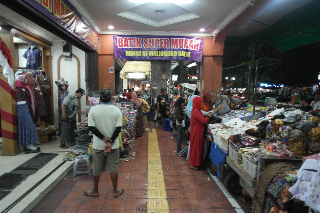 Bildergalerie Yogjakarta