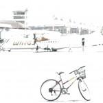 wingsAir