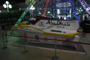 Abu Dhabi Rennboot