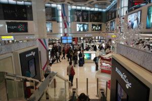 Doha Shopint Center