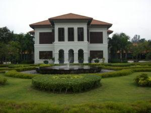 Pattaya Museum