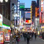 Einkaufszentren und Einkaufsmeilen in Tokyo
