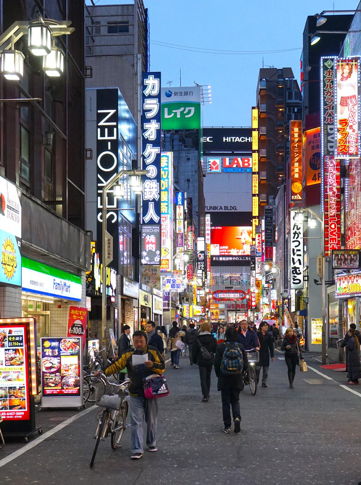 Einkaufmeiele in Tokyo