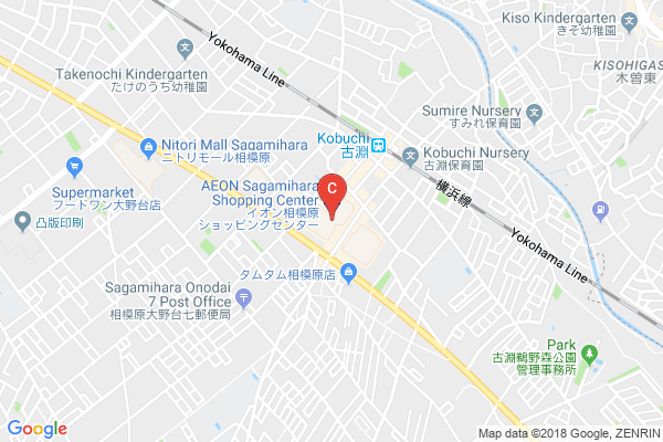 AEON-Sagamihara-Shopping-Center.jpg