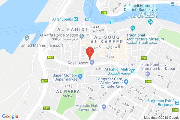 Admiral-Plaza-Hotel-Dubai.jpg