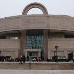 11 Museen in Shanghai jeder Tourist besucht