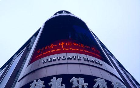 Minireiseführer Peking