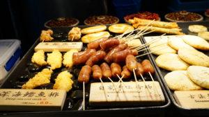 Yuans Restaurant