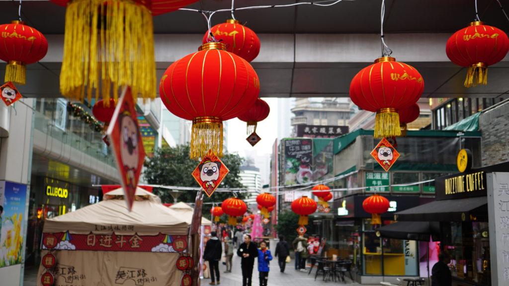 Strasse in Shanghai
